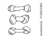 black and white cartoon hand... | Shutterstock .eps vector #1718312383