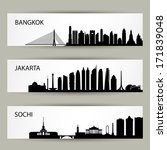 City skylines - vector illustration - stock vector