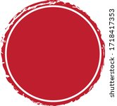 Red Round Banner   Brush...