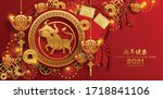 chinese new year 2021 year of... | Shutterstock .eps vector #1718841106