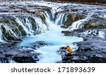 Bruarfoss Iceland With The...