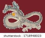 infinity dragon sticker... | Shutterstock .eps vector #1718948023