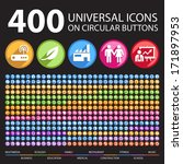 400 universal icons on circular ... | Shutterstock .eps vector #171897953