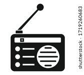 campaign radio icon. simple... | Shutterstock .eps vector #1719260683