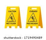 caution wet floor and cuidado... | Shutterstock .eps vector #1719490489