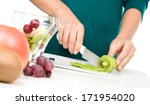 cook is chopping kiwi for fruit ... | Shutterstock . vector #171954020