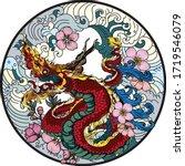 thai naga dragon tattoo.thai... | Shutterstock .eps vector #1719546079