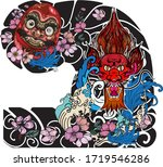 hand drawn doll daruma and... | Shutterstock .eps vector #1719546286