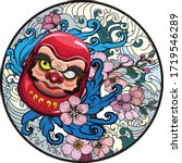 hand drawn doll daruma and... | Shutterstock .eps vector #1719546289