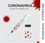 vector coronavirus vaccine... | Shutterstock .eps vector #1719591166