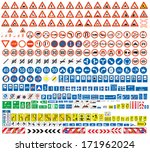 european traffic signs... | Shutterstock . vector #171962024