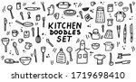 kitchen doodles icon set. hand... | Shutterstock .eps vector #1719698410