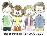 illustration of adult man and... | Shutterstock . vector #1719787123