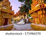 buddhist temple in laos | Shutterstock . vector #171986570