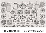 set of hand drawn oriental... | Shutterstock .eps vector #1719953290
