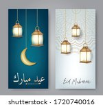 Eid Mubarak Muslim Banners....