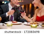 hands of couple toasting their... | Shutterstock . vector #172083698