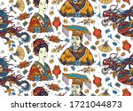colorful china seamless pattern.... | Shutterstock .eps vector #1721044873