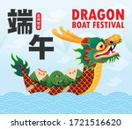 chinese dragon boat race... | Shutterstock .eps vector #1721516620