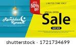 Ramadan Sale  Web Header Or...