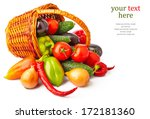 autumn fresh vegetables in...   Shutterstock . vector #172181360
