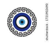 greek evil eye. protection... | Shutterstock .eps vector #1721902690
