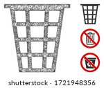 mesh junk polygonal web 2d... | Shutterstock .eps vector #1721948356