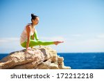 stretching on the mountains | Shutterstock . vector #172212218