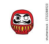 daruma  japanese traditional...   Shutterstock .eps vector #1722288523