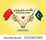 pakistan and china written in... | Shutterstock .eps vector #1722307039