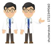 professional doctor with banner ...   Shutterstock . vector #1722349060