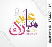 eid mubarak with islamic... | Shutterstock .eps vector #1722374419