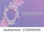 h.m. queen suthida... | Shutterstock .eps vector #1722993520