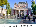 sofia  bulgaria sept 27  . the... | Shutterstock . vector #172322123