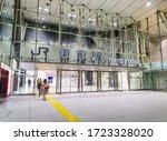 Outemachi Tokyo Japan 2020apr1...