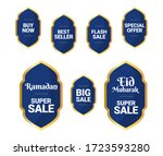 Ramadan And Eid Super Sale...