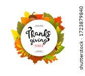 thanksgiving holiday banner... | Shutterstock . vector #1723879840