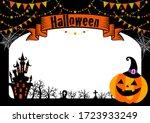 cute background design for... | Shutterstock .eps vector #1723933249