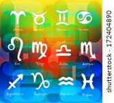 set of astrological zodiac...