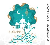 happy eid al fitr written in... | Shutterstock .eps vector #1724116996