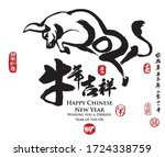 calligraphy translation year of ...   Shutterstock .eps vector #1724338759