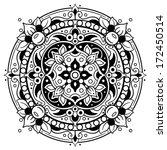 round oriental pattern | Shutterstock .eps vector #172450514