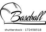 Baseball Ball Banner
