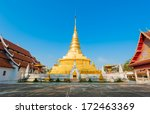Golden Pagoda In Phra That Chae ...