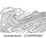 Great Oriental Water Ocean...