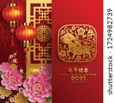 chinese new year 2021 year of... | Shutterstock .eps vector #1724982739