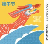 chinese dragon boat racing at... | Shutterstock .eps vector #1724994739