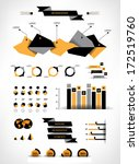 set shadows elements  of... | Shutterstock .eps vector #172519760