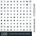 ui icons vector set