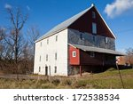 Old Flour Mill in Martinsburg, WV  - stock photo